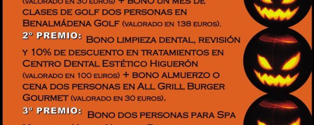 LA ACEB CONVOCA EL IV CONCURSO DE DECORACIÓN DE ESTABLECIMIENTOS HALLOWEEN, CON 400 EUROS EN PREMIOS