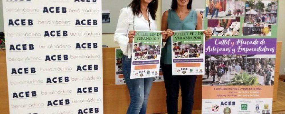 LA CALLE BLAS INFANTE ACOGERÁ EL OUTLET FIN DE VERANO Y MERCADILLO ARTESANAL, DEL 28 AL 30 DE SEPTIEMBRE