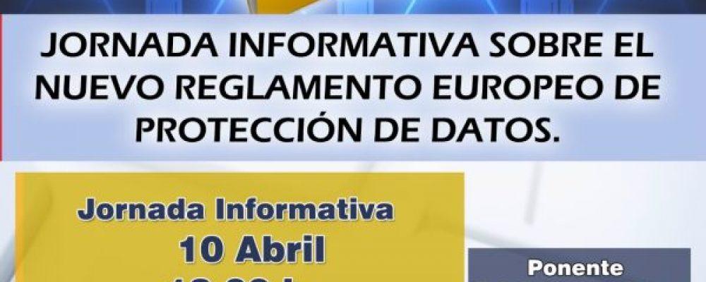 LA ACEB ACOGE UNA JORNADA SOBRE EL NUEVO REGLAMENTO DE PROTECCIÓN DE DATOS QUE ENTRA EN VIGOR EN MAYO
