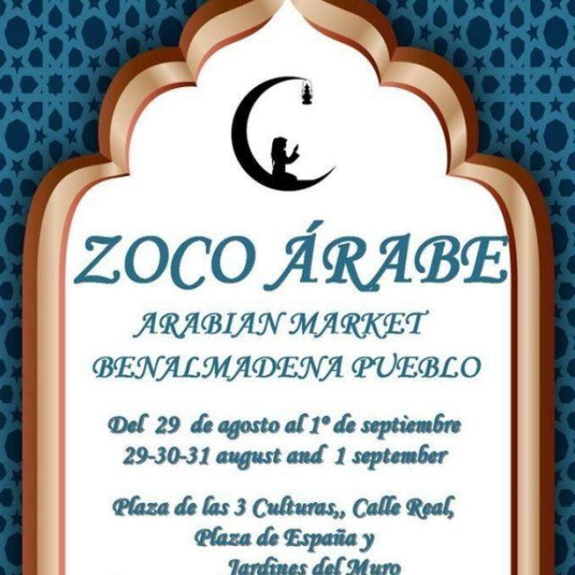 Zoco Árabe